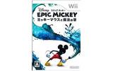 ディズニー エピックミッキー ~ミッキーマウスと魔法の筆~の画像