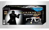 ゴールデンアイ 007 リローデッドの画像