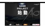 バンダイナムコ、HYBRIDポータルサイトをオープン ― 『エウレカセブンAO』もゲーム化の画像