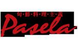 『バイオハザード オペレーション・ラクーンシティ』のコラボメニューがカラオケパセラとカプコンバーに4月26日より登場の画像