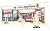 「Hello Kitty Japan お台場店」