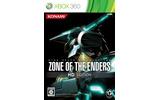 PS3版『Z.O.E HD EDITION』限定特典に『METAL GEAR RISING』体験版付属が決定の画像