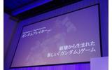 ガンダムシリーズ新作は「ガンプラ」が戦う!PS3&PS Vita『ガンダムブレイカー』発売決定の画像