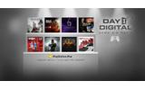 北米PSNで新サービス「PSN Day 1 Digital」開始 ― PS3大型タイトルが発売日にダウンロード可能の画像