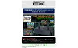 『バーチャロン』ファン注目、HORIがPS3用「ツインスティック」をプレオーダー実施の画像