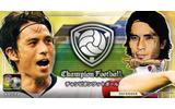 セガ、サッカーシミュレーション『Champion Football』Android版を7月下旬にリリース