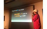 カプコン・ネットワークゲームカンファレンの画像