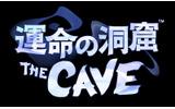 『運命の洞窟 THE CAVE』タイトルロゴの画像