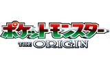 「ポケットモンスター ジ・オリジン」タイトルロゴの画像