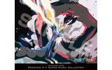「ニンテンドー3DS ポケモンX・Y スーパーミュージックコレクション」(ジャケット表)の画像
