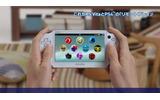 PS4ソフトをより自由に楽しませてくれる、PS Vitaのリモートプレイ機能とは ─ 映像で綴る解説ビデオが公開にの画像