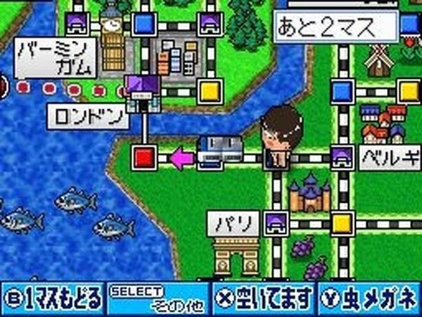 桃太郎電鉄シリーズの画像 p1_4