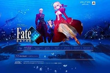 『Fate/EXTRA 』公式サイト更新!限定版に同梱されるfigmaの写真公開も 画像