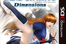 『DEAD OR ALIVER Dimensions』、「いつの間に通信」でスペシャル・コスチュームを配信 画像