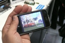 【FINETECH JAPAN 2011】iPhoneやiPadを3D化する 画像