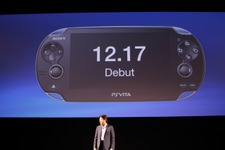 【SCEJ Press Conference 2011】PlayStation Vita発売日が12月17日に決定! 画像