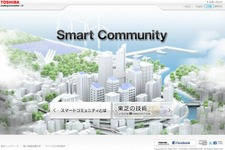 東芝、YouTubeにFacebook連動ゲーム「Play the Smart Community Game!」を公開 画像