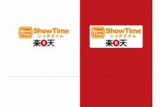 Xbox360初の国内アプリ『楽天ShowTime』マイクロソフト配信 画像