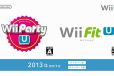【Nintendo Direct】『Wii Party U』と『Wii Fit U』の発売日が延期 画像