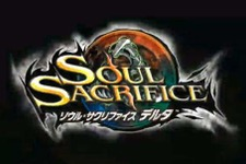 【SCEJA Press Conference 2013】『SOUL SACRIFICE』の新作、『SOUL SACRIFICE Δ』が発表に 画像