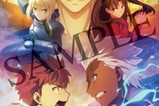 「Fate/stay night[UBW]」展の開催決定、原画や設定資料にキャストトークショーも 画像