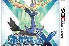 【特集】そして未来へ繋がっていく『ポケットモンスター』…ポケモンゲーム史「ニンテンドー3DS」編 画像