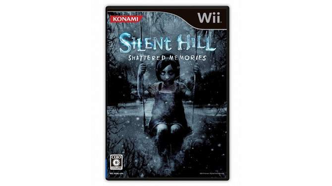 SILENT HILL -SHATTERED MEMORIES-