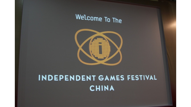 Independent Games Festival China