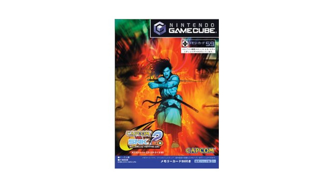 『CAPCOM VS. SNK 2 EO』パッケージ