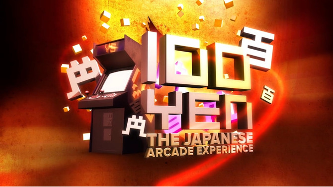 『100 Yen: The Japanese Arcade Experience』