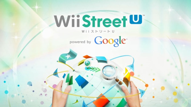 『Wii Street U powered by Google』