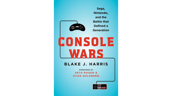 書籍「Console Wars: Sega, Nintendo, and the Battle That Defined a Generation」