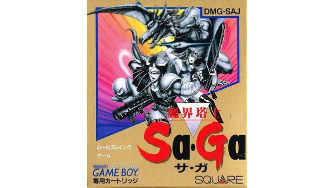 魔界塔士Sa・Ga (C)SQUARE ENIX CO., LTD. All Rights Reserved.