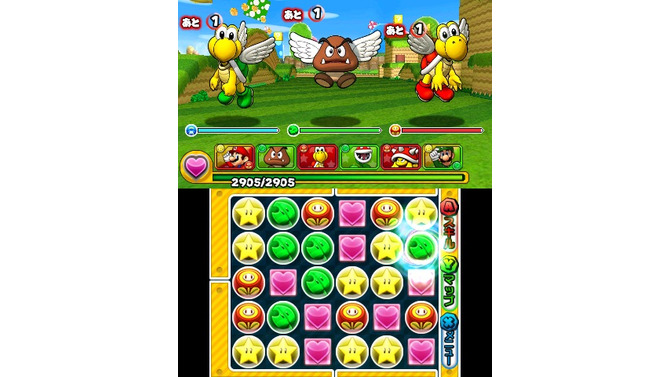 PUZZLE & DRAGONS SUPER MARIO BROS. EDITION