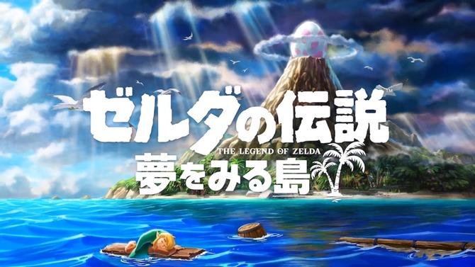 ゼルダの伝説 夢をみる島の画像 p1_25