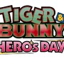 『TIGER & BUNNY HERO'S DAY』ロゴ