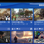 Live from PlayStationでPS4ゲームを視聴