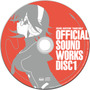 「Officail Sound Works」DISC1