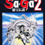Sa・Ga2 秘宝伝説 (C)SQUARE ENIX CO., LTD. All Rights Reserved.