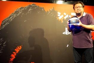 こだわったのは圧倒的臨場感!『シン・ゴジラ』PSVRコンテンツ体験会&樋口監督トークショー 画像
