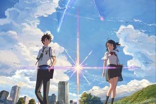 「君の名は。」興行収入が100億円を突破!宮崎アニメ以外では初の快挙達成 画像
