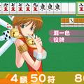 声優はAKB48!PSP『萌える麻雀 もえじゃん!』10月登場 3枚目の写真・画像声優はAKB48!PSP『萌える麻雀 もえじゃん!』10月登場 3枚目の写真・画像