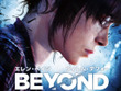 PS Plus、11月配信の「フリープレイ」先行公開―『Gone Home』『BEYOND: Two Souls』などの名作揃い! 画像