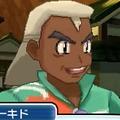 『ポケモン サン・ムーン』にオーキド博士が変わり果てた姿で登場 画像