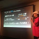 【カプコン・ネットワークゲームカンファレンス】 『モンスターハンター フロンティアG』がWii UとPS3で今冬サービス開始 — 海外展開も視野