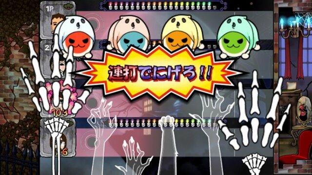 http://www.inside-games.jp/imgs/zoom/164658.jpg