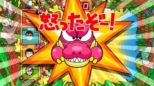 http://www.inside-games.jp/imgs/zoom/164662.jpg