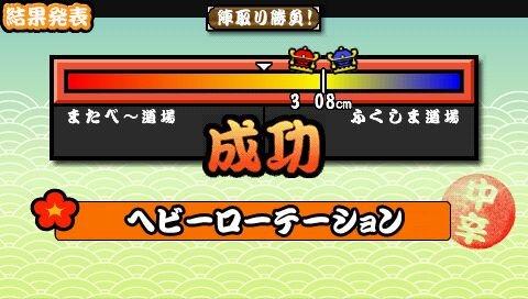 太鼓の達人 ぽ~たぶるDX - ゲームカタログ@Wiki …