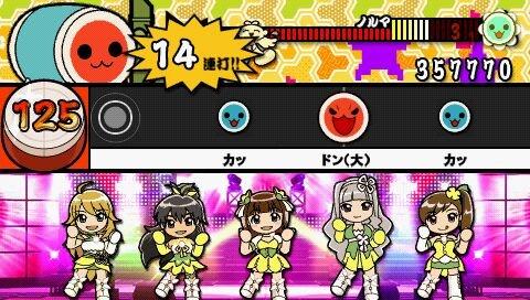 配信リスト | 太鼓の達人 Wii Uば~じょん! | バンダ …