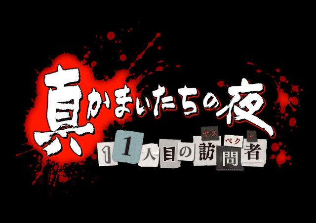 かまいたち (お笑いコンビ)の画像 p1_29